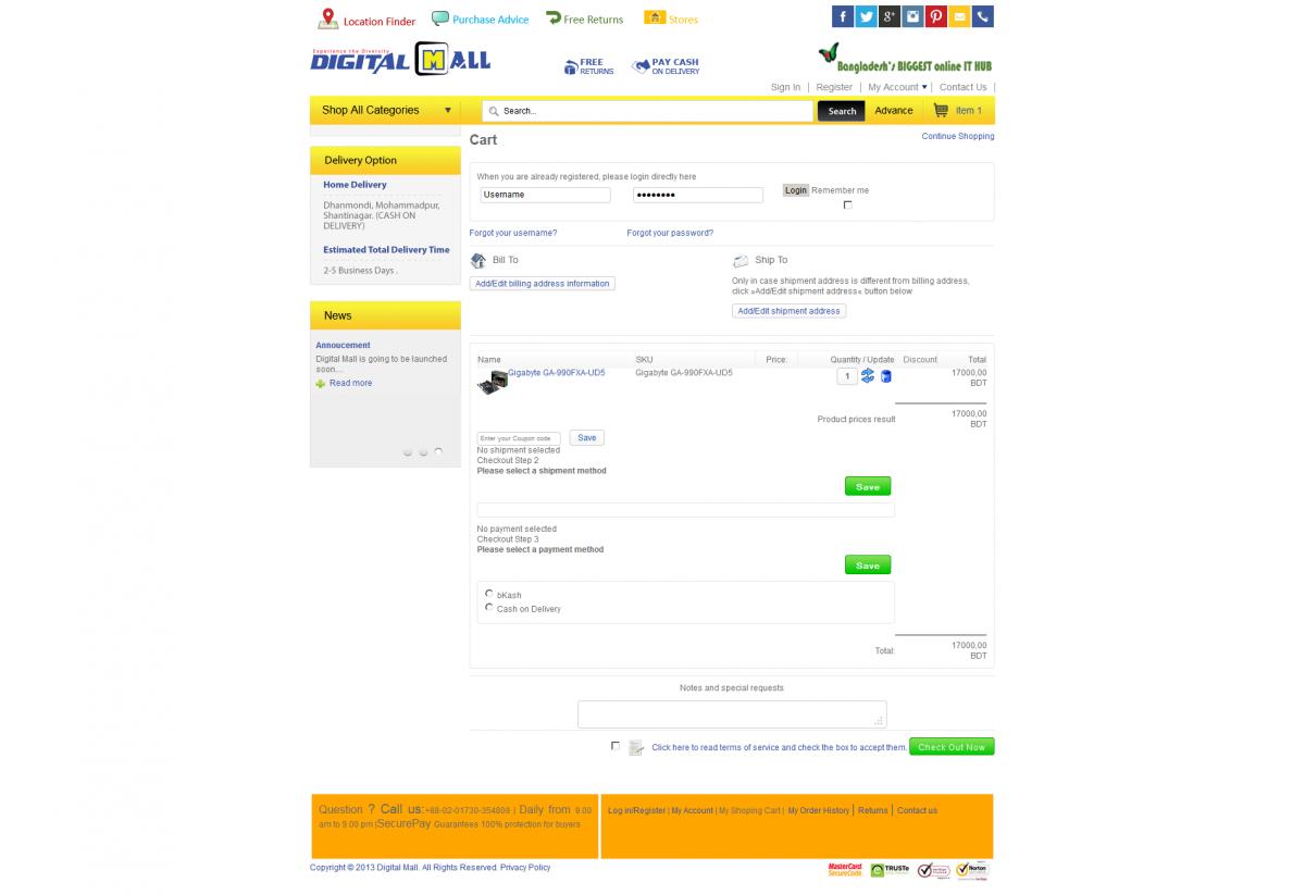 digimall.com_.bd-2014-1-31-18-11-02-1200×823