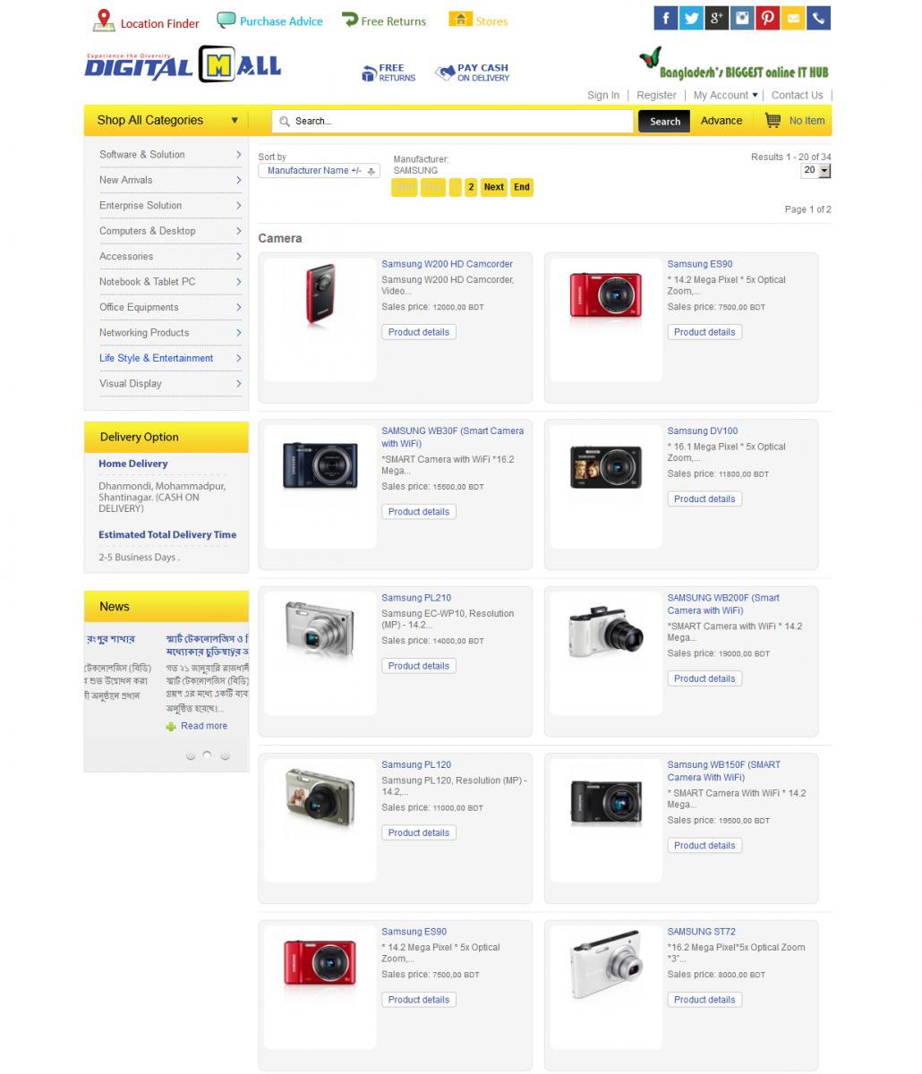 digimall.com_.bd-2014-1-31-18-11-2-1030×1200