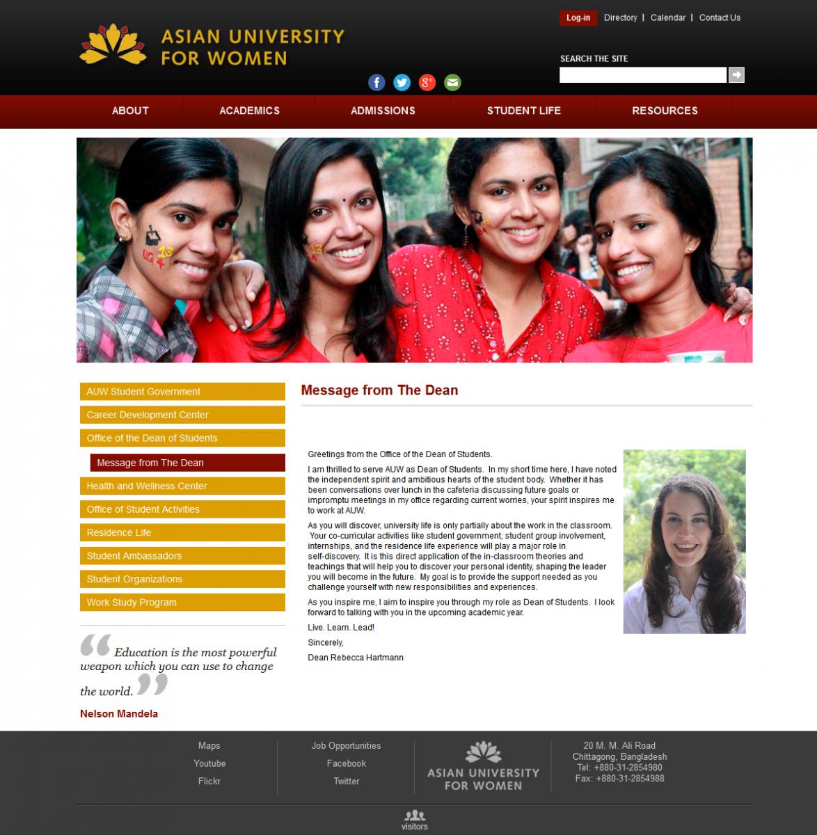 www.auw_.edu_.bd-2014-2-2-18-42-5-1174×1200